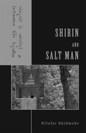 Shirin and Saltman front cover